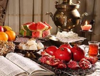 فال حافظ شب یلدا ، آداب و رسوم شب یلدا