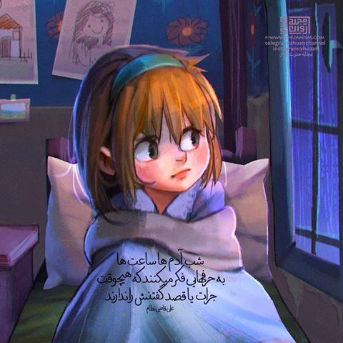 عکس پروفایل برای دخترهای غمگین