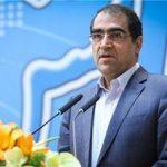 انتقاد شدید وزیر بهداشت از صدا و سیما در برنامه زنده شبکه یک + ویدیو