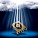 کدام سوره های قرآن سجده واجب دارد؟ احکام و شرایط خاص آنها