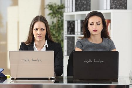 6 مدل همکار بد در محیط های کاری+نحوه برخورد با همکار بد