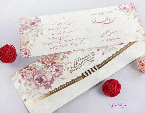 کارت عروسی آبرنگی , کارت عروسی گل دار