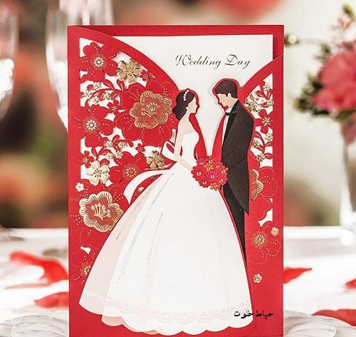 کارت عروسی ژورنالی زیبا و شیک