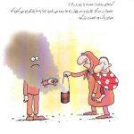 کاریکاتور های جالب روش های مختلف گدایی