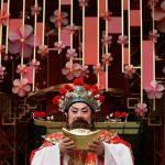 طالع بینی چینی براساس سال تولد