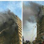 آتش سوزی مهیب در ساختمان پلاسکو تهران