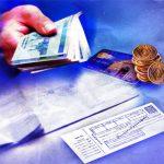 آیا گرفتن سود بانکی حرام است؟