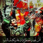 کاریکاتور و نقاشی هایی برای آتش نشانان قهرمان حادثه پـلاسکو