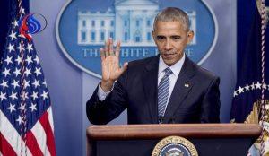 سخنرانی خداحافظی باراک اوباما