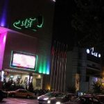تعطیلی سینماها به مناسبت درگذشت آیت الله هاشمی رفسنجانی