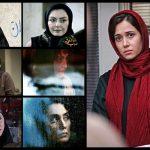 پرکارترین بازیگر زن جشنواره فیلم فجر کیست؟