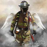 عکس نوشته هایی برای آتش نشانان فداکار حادثه پلاسکو