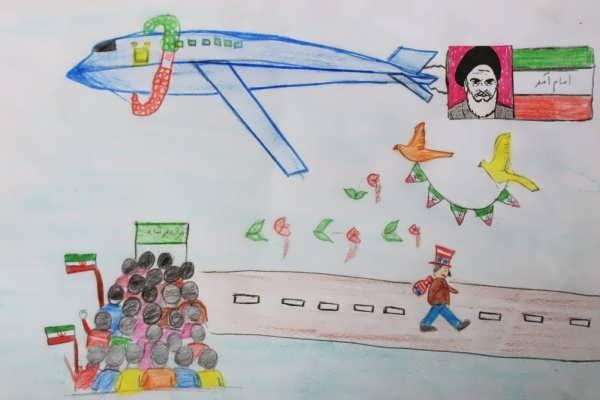 نقاشی دهه فجر برای کودکان