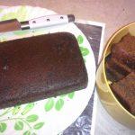 کیک عسل مرطوب با طعم قهوه