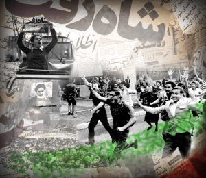 وقایع مهم دهه فجر انقلاب اسلامی