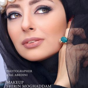 عکس نفیسه روشن با حجاب جنجالی در مجله انگلیسی