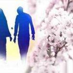 دعا برای افزایش مهر و محبت همسر