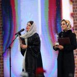 مراسم اختتامیه جشنواره فیلم فجر با معرفی برندگان هر بخش به پایان رسید + عکس