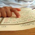 دعا برای عزیز شدن نزد دیگران
