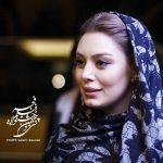 قاب چهره ها در جشنواره فیلم فجر ۳۵