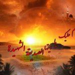 تاریخ دقیق شهادت حضرت زهرا (ع) کدام است؟