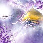 عکس و متن تبریک ولادت حضرت زینب