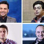 مجریان انتخابی برای جشن تحویل سال بهار ۹۶