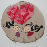 درست کردن هدیه های کوچک و زیبا برای ولنتاین