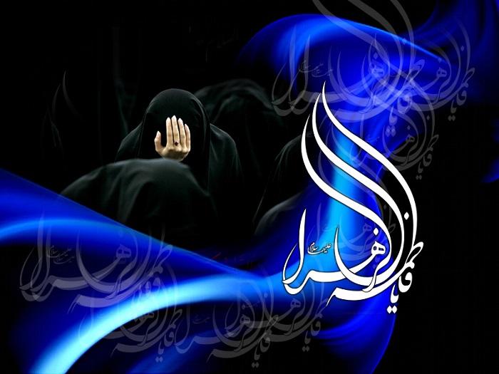 عکس پروفایل برای شهادت حضرت فاطمه , یا فاطمه زهرا