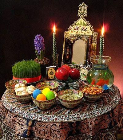 اس ام اس تبریک سال نو ، نوروز 1396