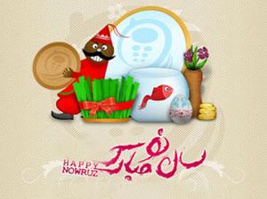 اس ام اس خنده دار عید نوروز
