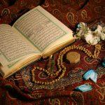 طریقه خواندن نماز غفیله و فضیلت های آن