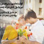 عکس نوشته های عاشقانه و زیبا به زبان ترکی
