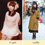 نحوه پوشش خانم ها در کشورهای مختلف دنیا