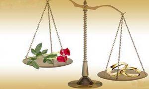 تناسب های مهم در ازدواج