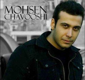 اقدام زیبای محسن چاوشی برای اولین بار در ایران