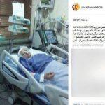 همسر افشین یداللهی درگذشت + علت فوت