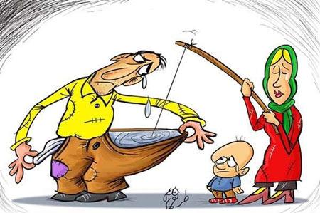 کاریکاتور مفهومی عید نوروز