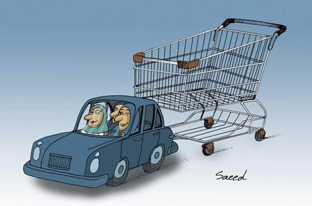 کاریکاتور درباره عید نوروز