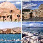 مکان های دیدنی و جاذبه های گردشگری آذربایجان غربی