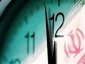 ساعت ها کی به جلو کشیده می شود
