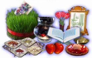 """""""اس ام اس"""" جدید تبریک عید نوروز"""