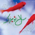 متن زیبا و دوستانه برای تبریک عید نوروز