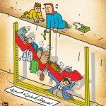 کاریکاتور تورم و گرانی عید نوروز