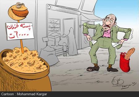 کاریکاتور تورم و گرانی در آستانه عید نوروز