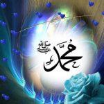 عکس های زیبا و جدید تبریک عید مبعث