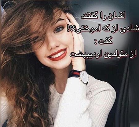 عکس پروفایل زیبا برای دختران اردیبهشتی