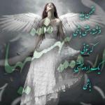 دختر اردیبهشتی؛عکس پروفایل جدید و زیبا ویژه دختران اردیبهشتی