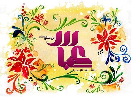 عکس های زیبا پروفایل برای ولادت حضرت عباس