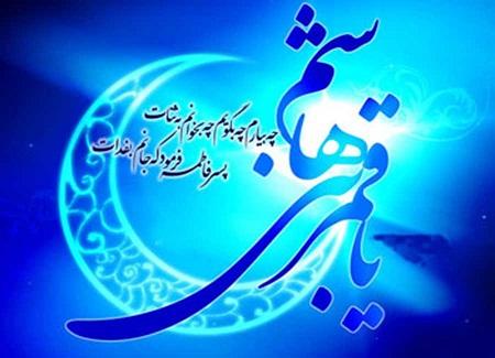 عکس های زیبا پروفایل برای ولادت حضرت ابوالفضل